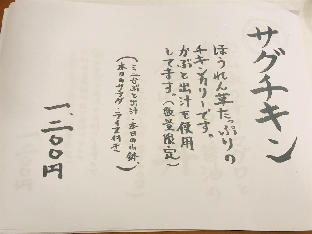 f:id:nishino-kiiro:20181216152947j:image