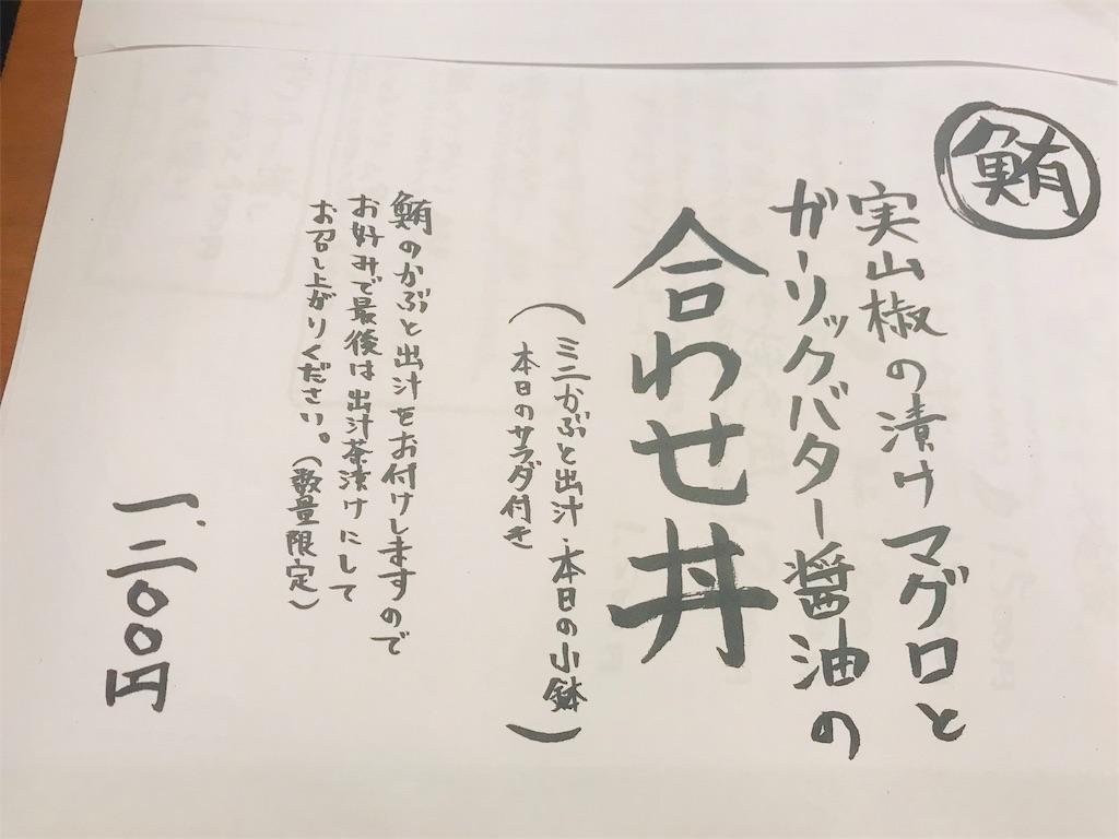 f:id:nishino-kiiro:20181216152958j:image