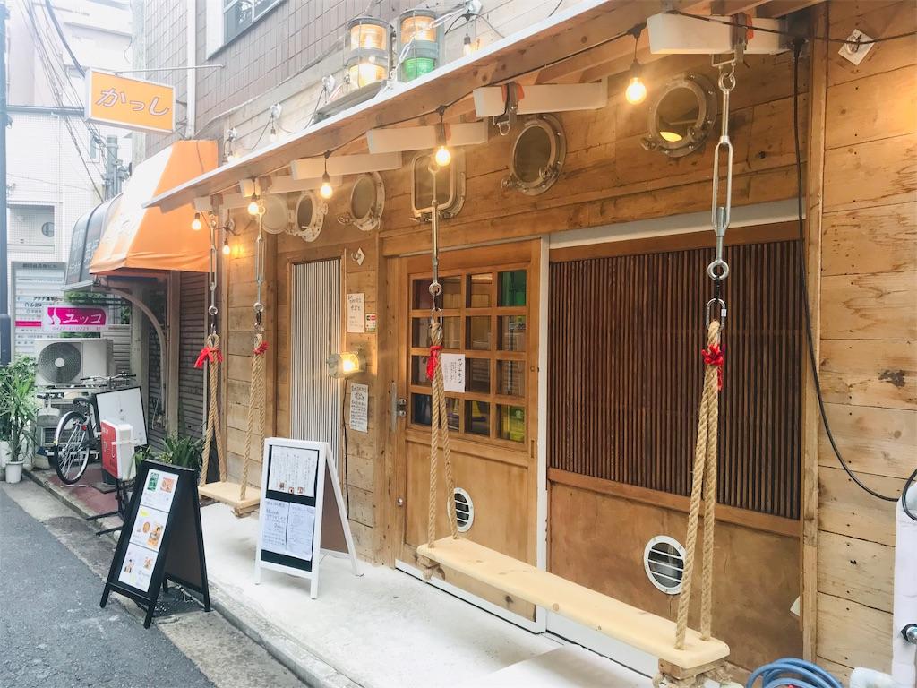 f:id:nishino-kiiro:20181216153026j:image