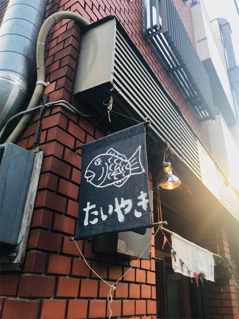 f:id:nishino-kiiro:20181216154337j:image