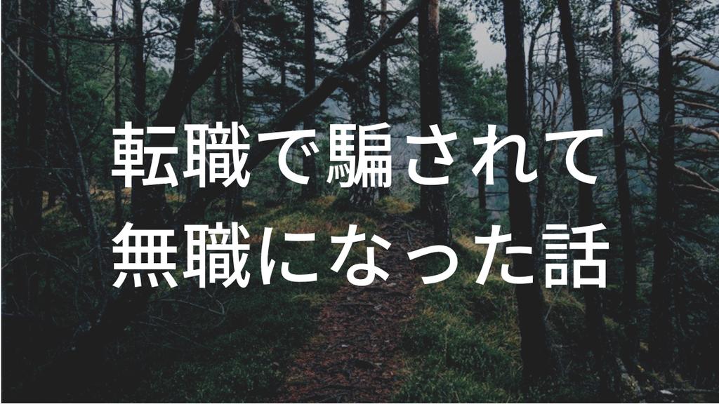 f:id:nishino-kiiro:20181217141922p:plain