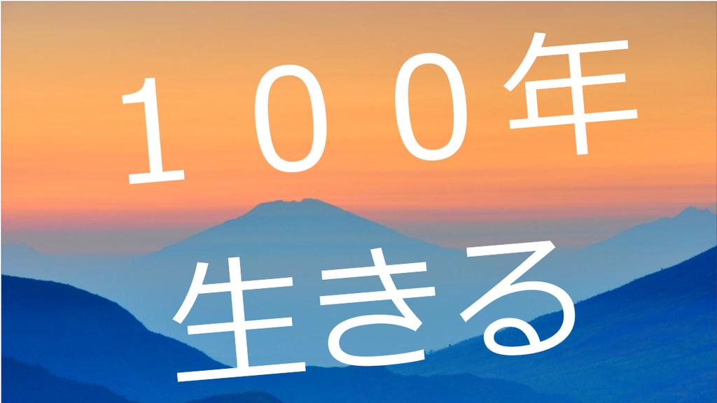 f:id:nishino-kiiro:20181219151639p:plain