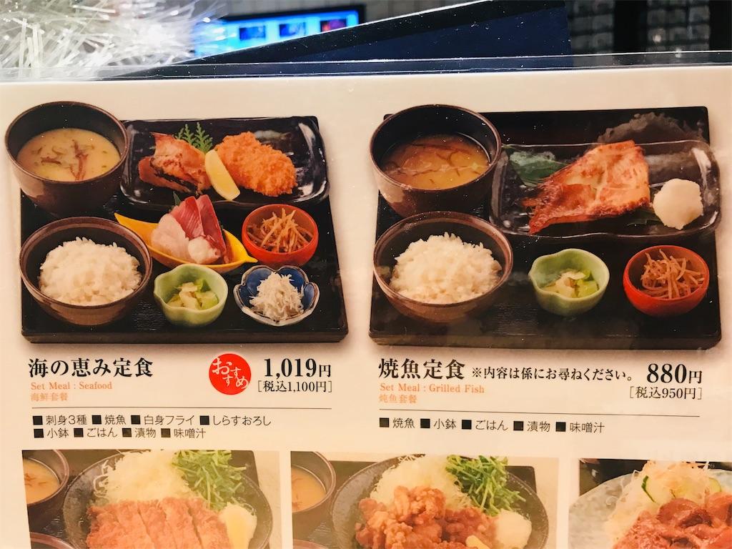 f:id:nishino-kiiro:20181219213330j:image