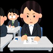 f:id:nishino-kiiro:20181220120712p:plain