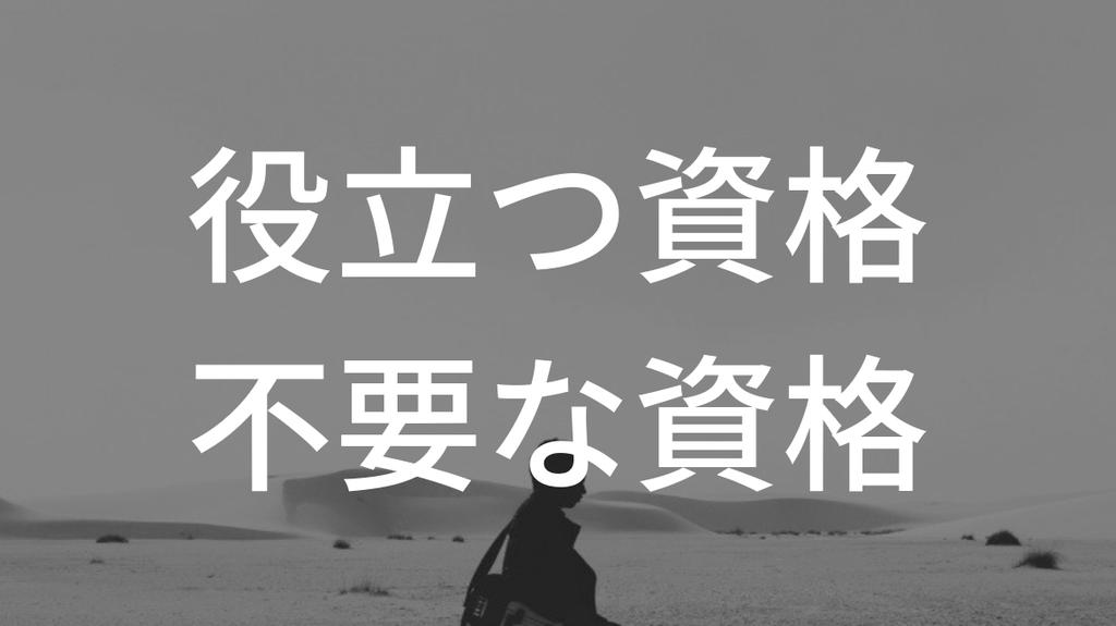 f:id:nishino-kiiro:20181220140401p:plain
