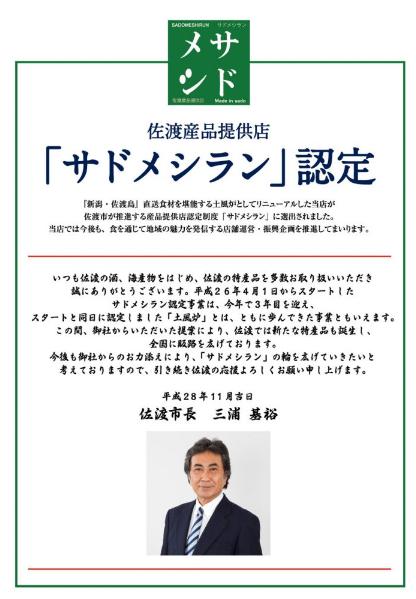f:id:nishino-kiiro:20181220174006p:plain