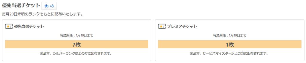 f:id:nishino-kiiro:20181221093755p:plain