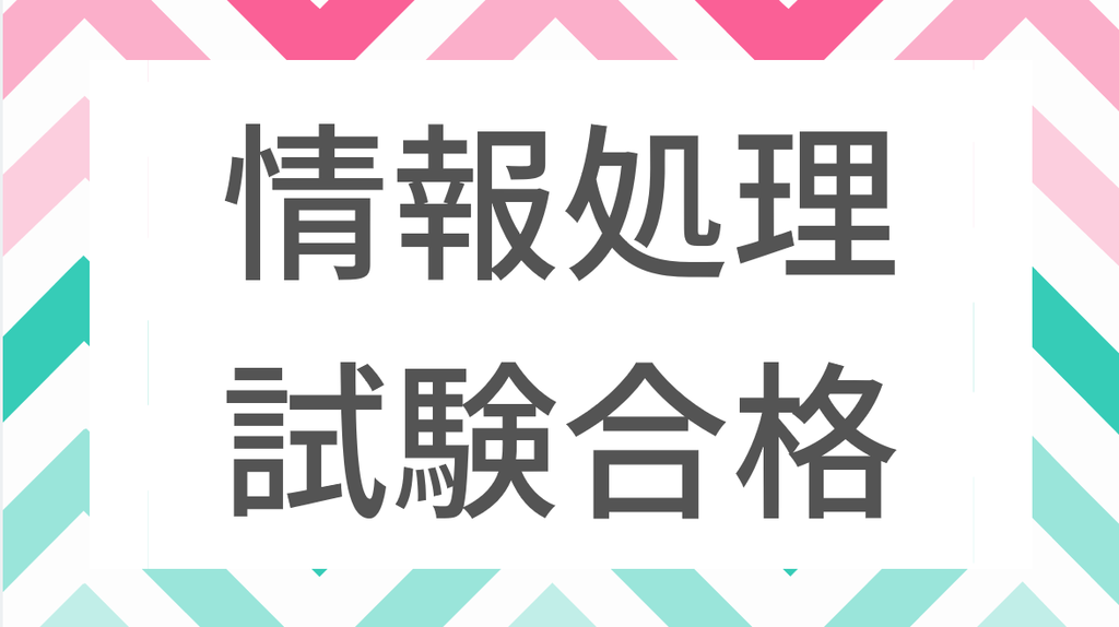 f:id:nishino-kiiro:20181221131843p:plain