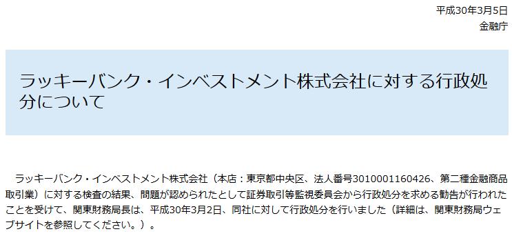f:id:nishino-kiiro:20190109092836p:plain