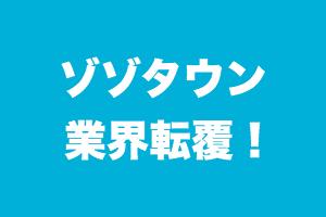 f:id:nishinokazu:20170217172125p:plain
