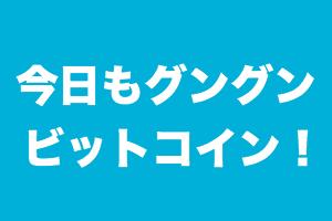 f:id:nishinokazu:20170221234322p:plain