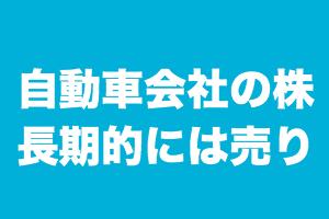 f:id:nishinokazu:20170223233657p:plain