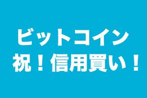 f:id:nishinokazu:20170228115959p:plain