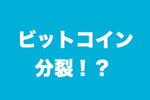 f:id:nishinokazu:20170228155501p:plain