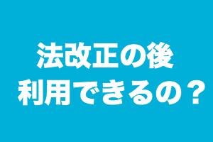 f:id:nishinokazu:20170304192617p:plain
