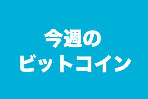 f:id:nishinokazu:20170306195406p:plain
