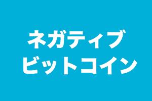 f:id:nishinokazu:20170307202729p:plain