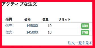 f:id:nishinokazu:20170311013054p:plain