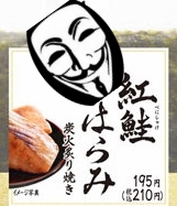 f:id:nishinokazu:20170312060109j:plain