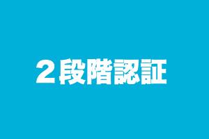 f:id:nishinokazu:20170312060609p:plain