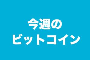 f:id:nishinokazu:20170313082050p:plain