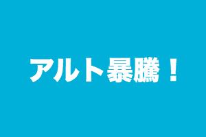 f:id:nishinokazu:20170314050354p:plain