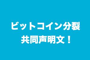 f:id:nishinokazu:20170318031406p:plain
