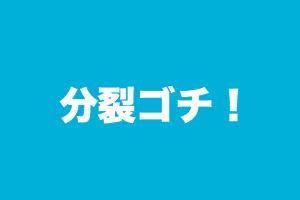 f:id:nishinokazu:20170320172654p:plain