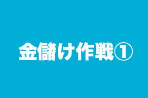 f:id:nishinokazu:20170323122427p:plain