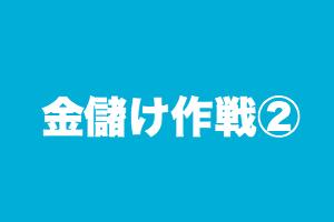 f:id:nishinokazu:20170324121504p:plain