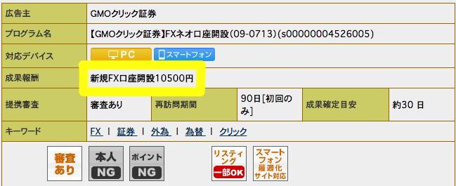 f:id:nishinokazu:20170331174223p:plain
