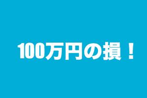 f:id:nishinokazu:20170331183708p:plain