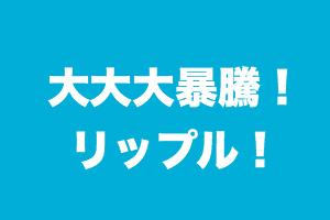 f:id:nishinokazu:20170403163235p:plain