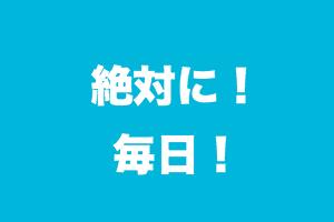 f:id:nishinokazu:20170412014245p:plain