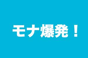 f:id:nishinokazu:20170413151132p:plain