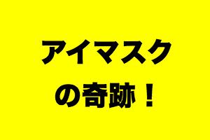 f:id:nishinokazu:20170414152533p:plain