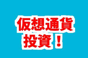 f:id:nishinokazu:20170416151102p:plain