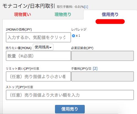 f:id:nishinokazu:20170421164200p:plain