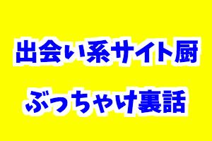 f:id:nishinokazu:20170421175615p:plain