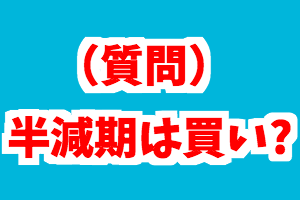 f:id:nishinokazu:20170422164309p:plain