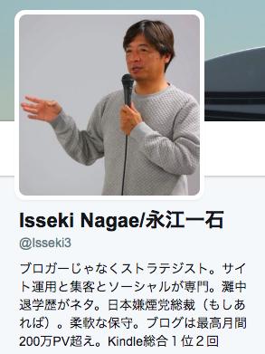f:id:nishinokazu:20170425145101p:plain