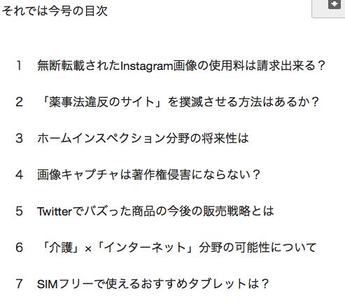 f:id:nishinokazu:20170425150119p:plain