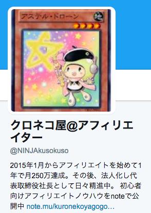 f:id:nishinokazu:20170425150956p:plain