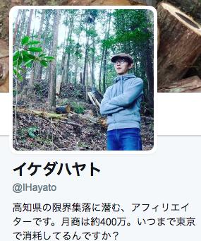 f:id:nishinokazu:20170425152148p:plain