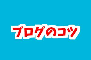 f:id:nishinokazu:20170425154742p:plain