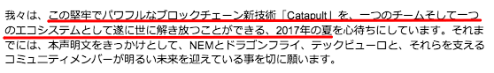 f:id:nishinokazu:20170425180554p:plain