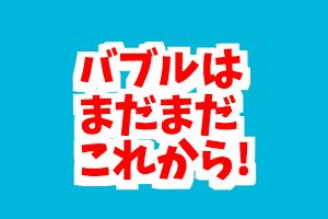 f:id:nishinokazu:20170427151928p:plain