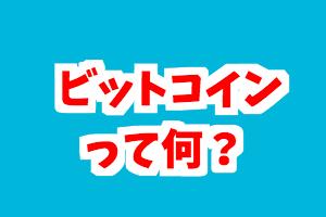 f:id:nishinokazu:20170503035349p:plain
