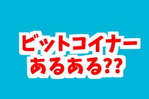 f:id:nishinokazu:20170506163233p:plain