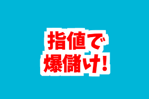 f:id:nishinokazu:20170510194841p:plain